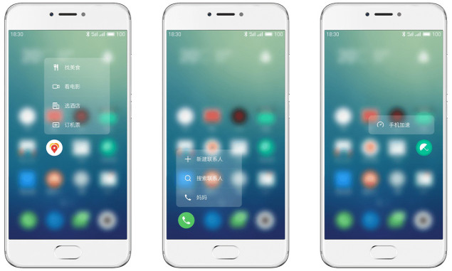 Meizu renders dual curved screen