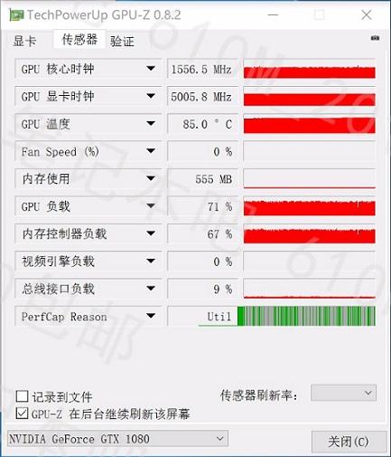 nvidia-geforce-gtx-1080-mobility-gpuz