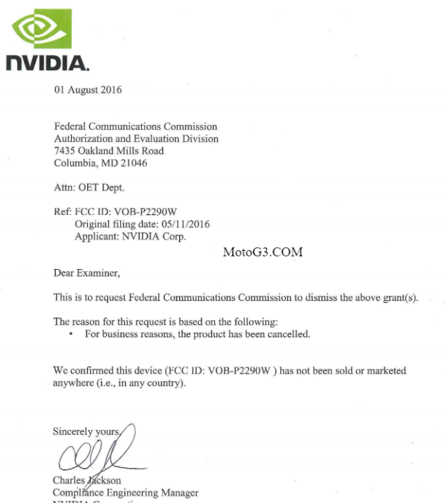 NVidia-Shield-2-dismiss-letter