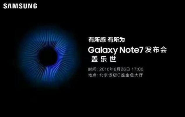 Samsung-Galaxy-Note-7-China