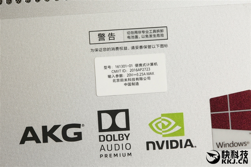 xiaomi-mi-notebook-air-close-up-shots-and-unboxing-6