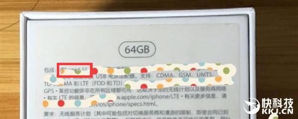 iPhone 6SE (2)