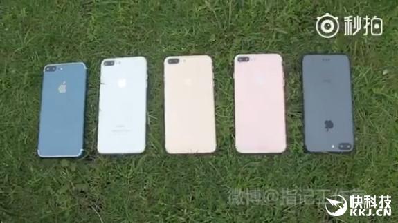 iphone-7-plus-1-2