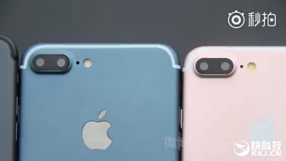 iphone-7-plus-2-3