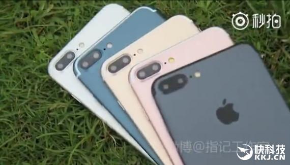 iphone-7-plus-4-3