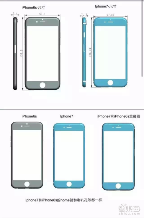 iphone-7-1-9