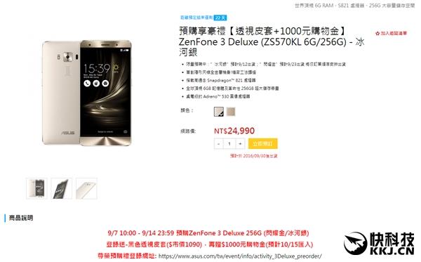 Asus-Zenfone-3-Deluxe-2