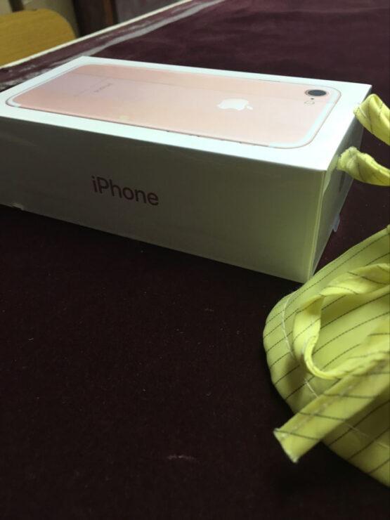 boite-iphone-7-01