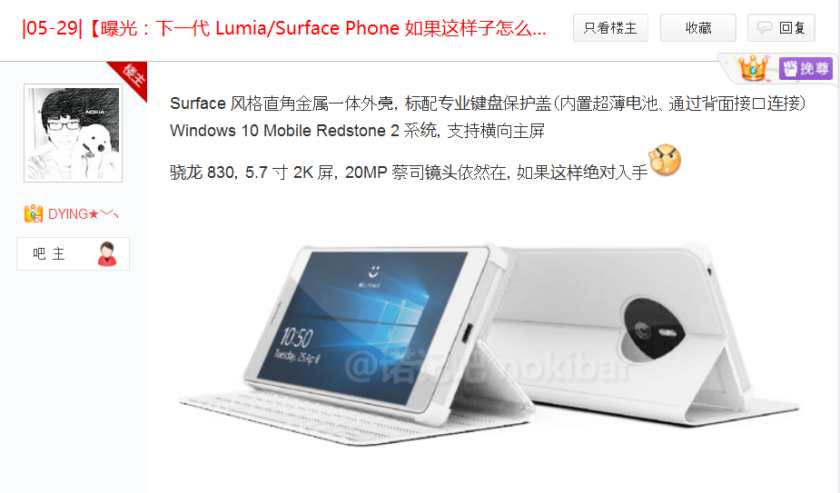 microsoft-surface-phone-snapdragon-830