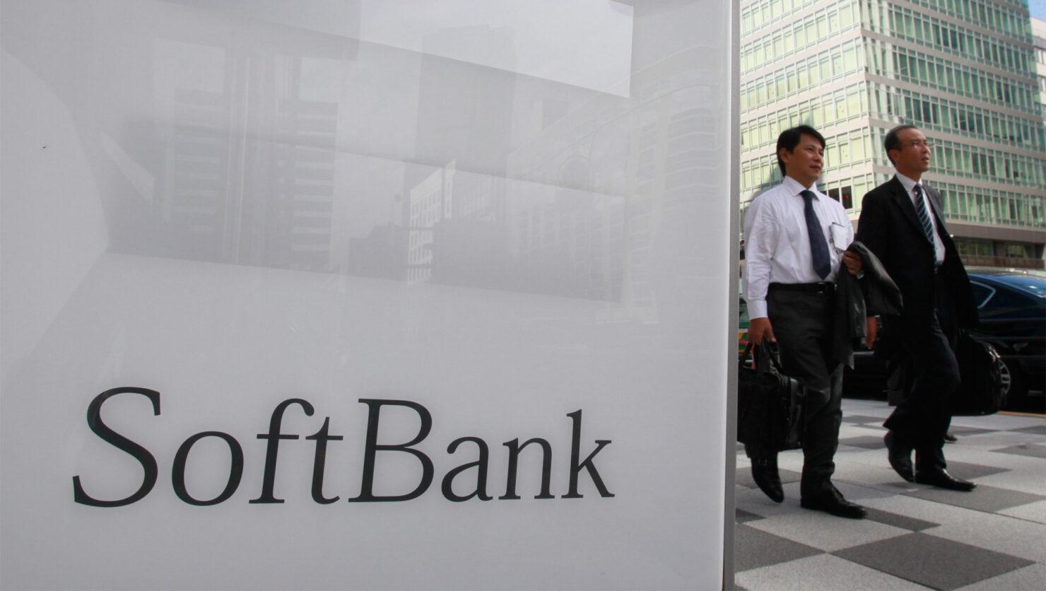 SoftBank completes ARM acquisition
