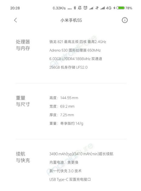 Xiaomi Mi5s specs leaked