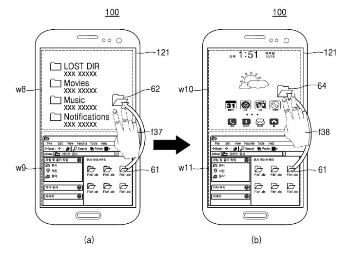 samsung-dual-boot-ux-patent-9-720x519