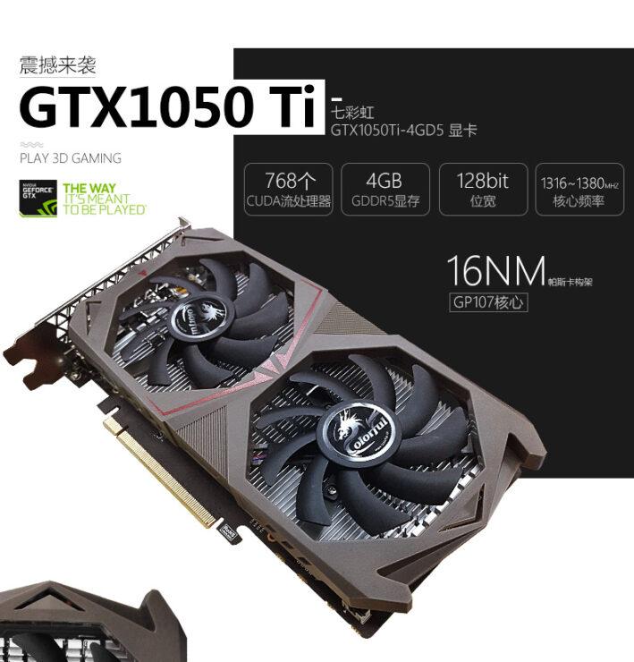 colorful-geforce-gtx-1050-ti