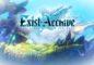 exist-archive_20160421174842