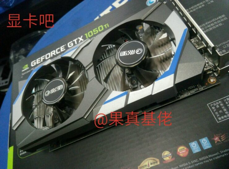galax-geforce-gtx-1050-ti-graphics-cards_2