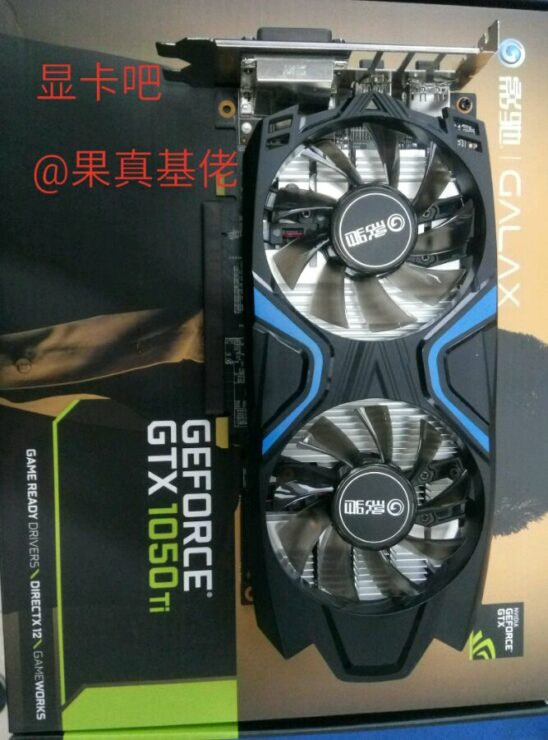 galax-geforce-gtx-1050-ti-graphics-cards_5