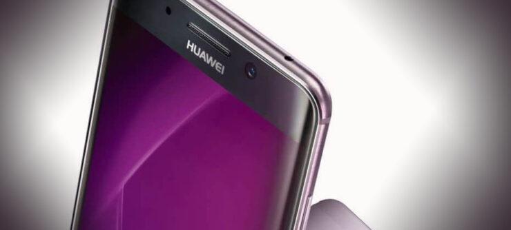 Huawei Mate 9 Pro video teaser