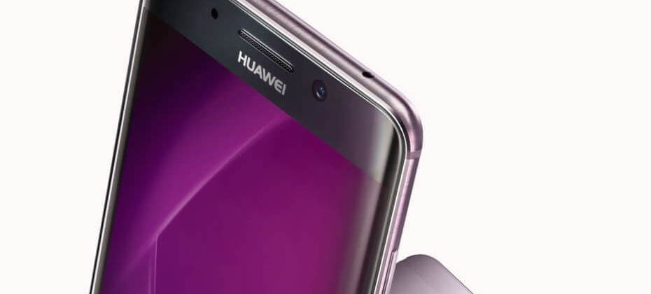 Huawei Mate 9 Pro Will Tout a Dual-Curved Edge Display ...