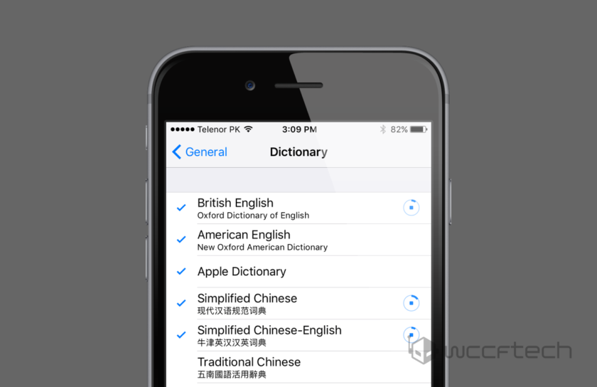 iOS 10 Dictionary
