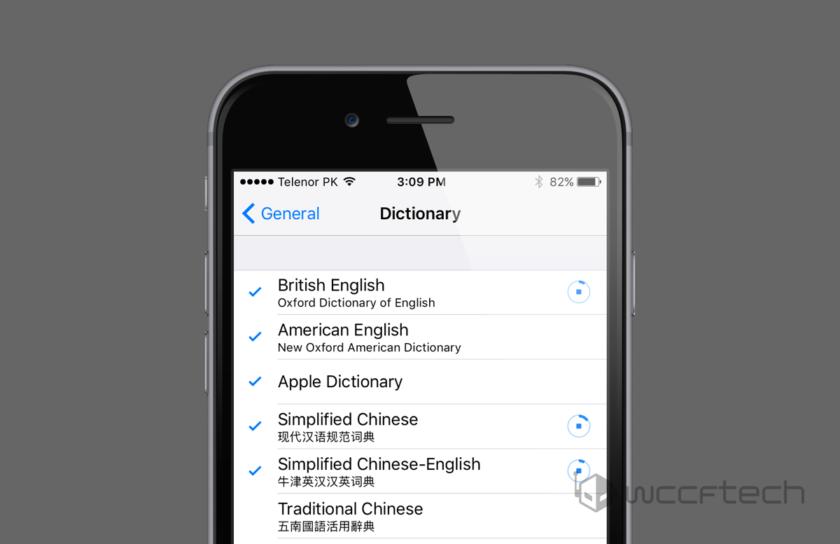 iOS 10 Dictionary