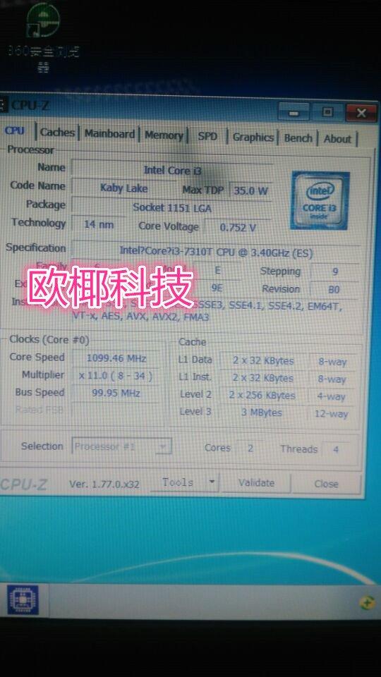 intel-core-i3-7310t-cpuz-2