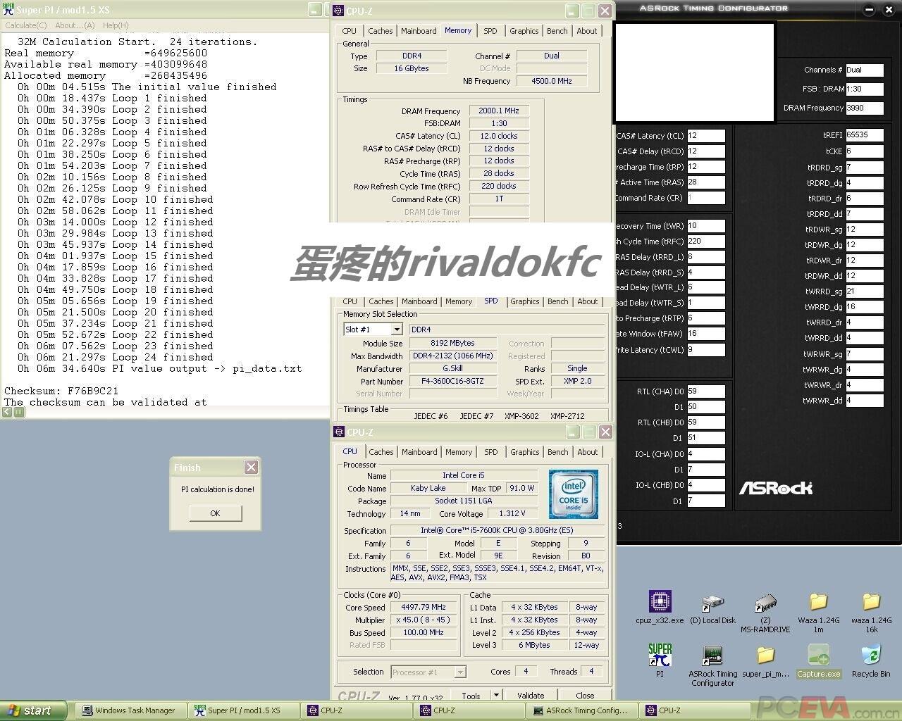 intel-core-i5-7600k-superpi