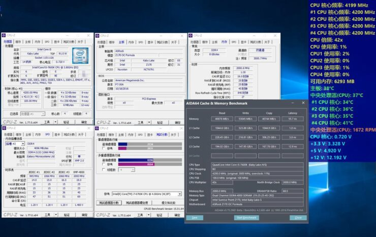 intel-core-i5-7600k_aida-benchmark