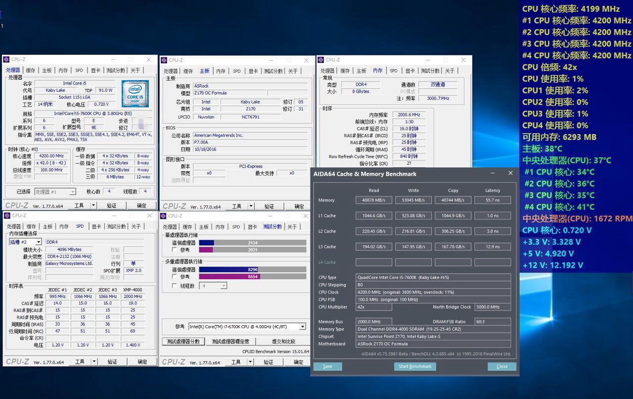 intel-core-i5-7600k_aida-benchmark