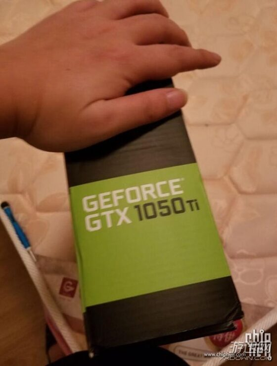 nvidia-geforce-gtx-1050-ti-box