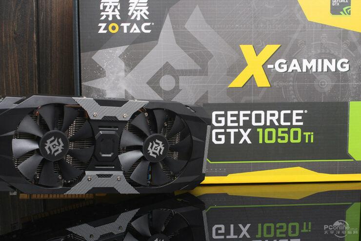 zotac-geforce-gtx-1050-ti-x-gaming_1