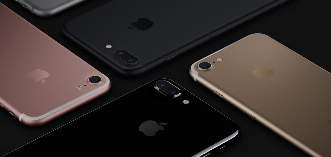 iPhone 7 (11)