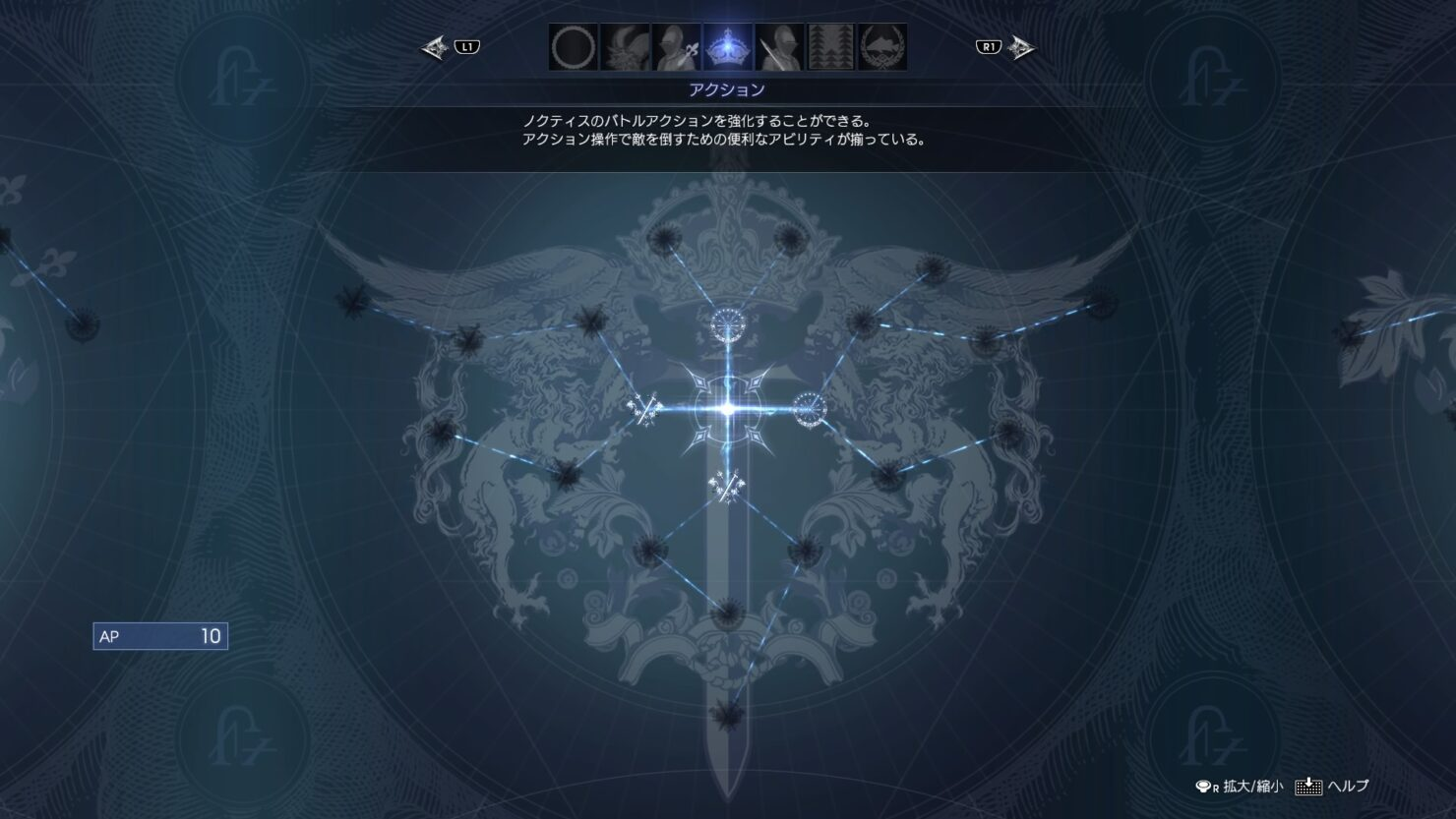 final-fantasy-xv_20161019021942