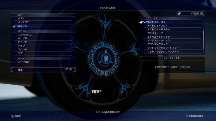 final-fantasy-xv-010