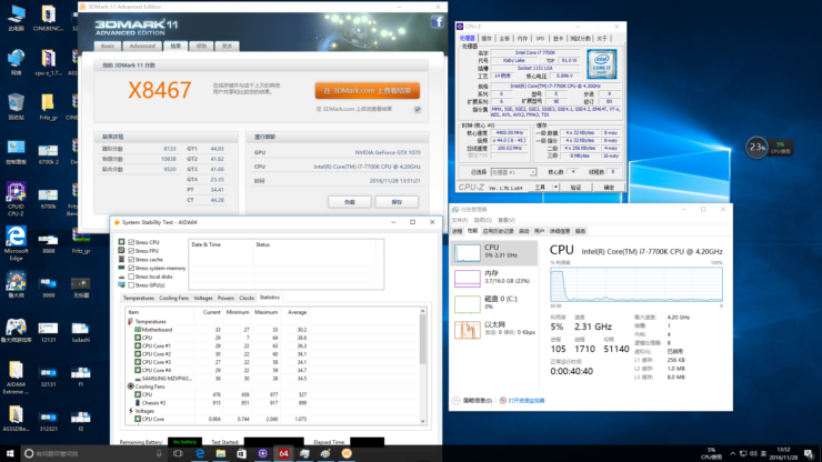 intel-core-i7-7700k-kaby-lake-benchmarks_3dmark-11
