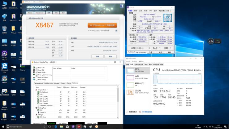 intel-core-i7-7700k-kaby-lake-benchmarks_3dmark-11