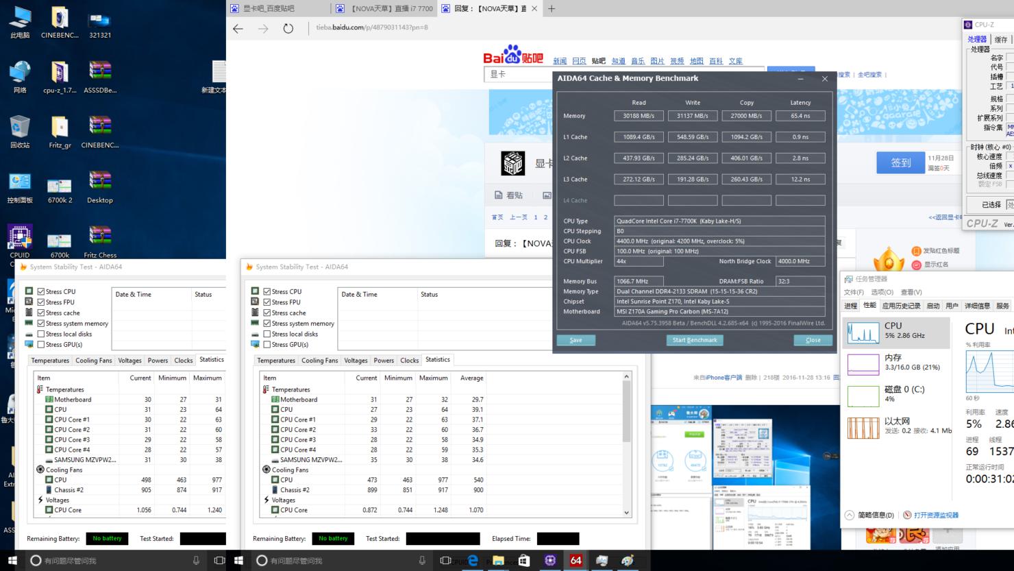 intel-core-i7-7700k-kaby-lake-benchmarks_aida64