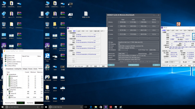 intel-core-i7-7700k-kaby-lake-benchmarks_aida64-cache-memory-test
