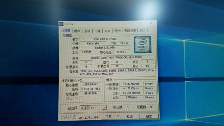 intel-core-i7-7700k-kaby-lake-benchmarks_cpuz