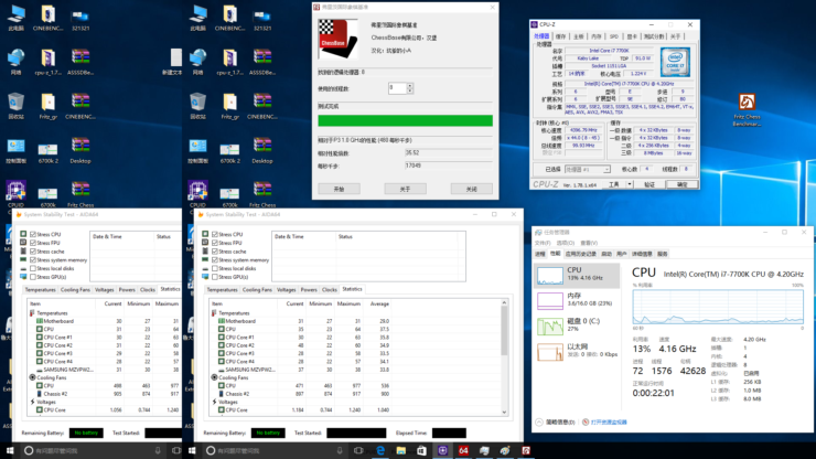 intel-core-i7-7700k-kaby-lake-benchmarks_fritz-chess