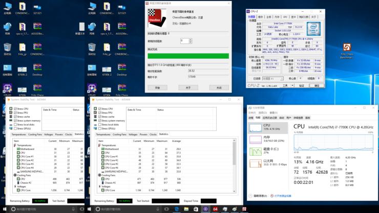 intel-core-i7-7700k-kaby-lake-benchmarks_fritz-chess