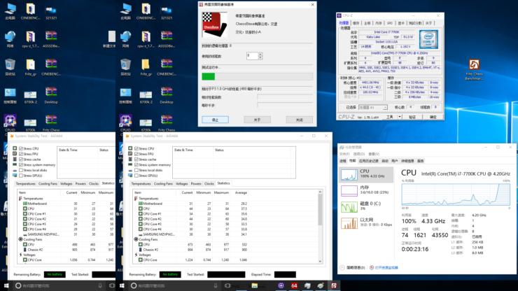 intel-core-i7-7700k-kaby-lake-benchmarks_fritz-chess-benchmark