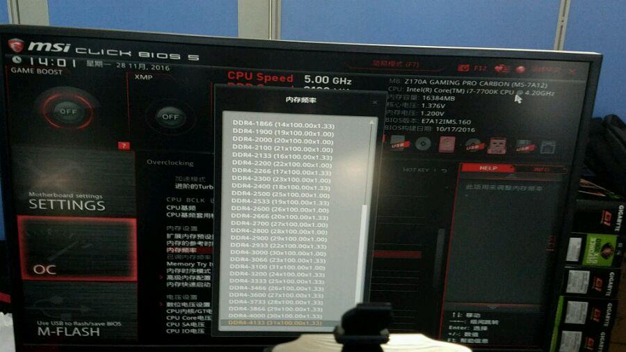 intel-core-i7-7700k-kaby-lake-benchmarks_oc_5-ghz-bios