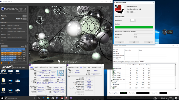 intel-core-i7-7700k-kaby-lake-benchmarks_oc_cinebench-r15