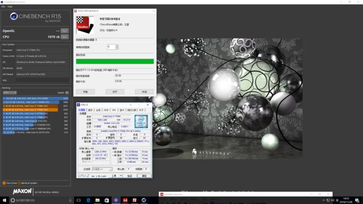 intel-core-i7-7700k-kaby-lake-benchmarks_oc_fritz-chess-benchmark-5-ghz