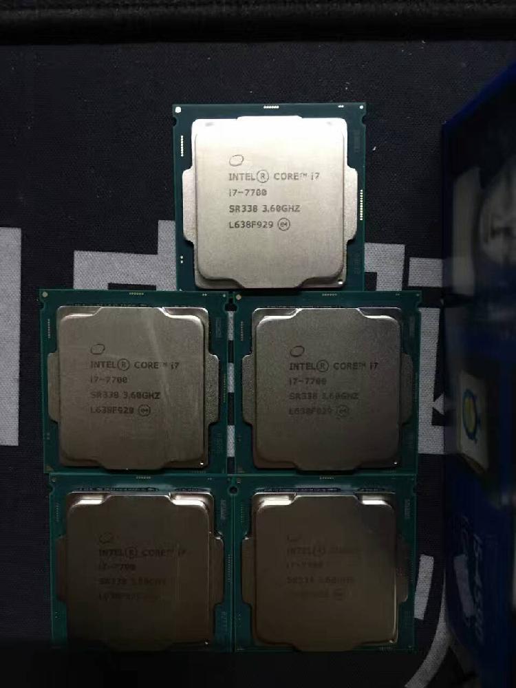 intel-core-i7-7700k_4