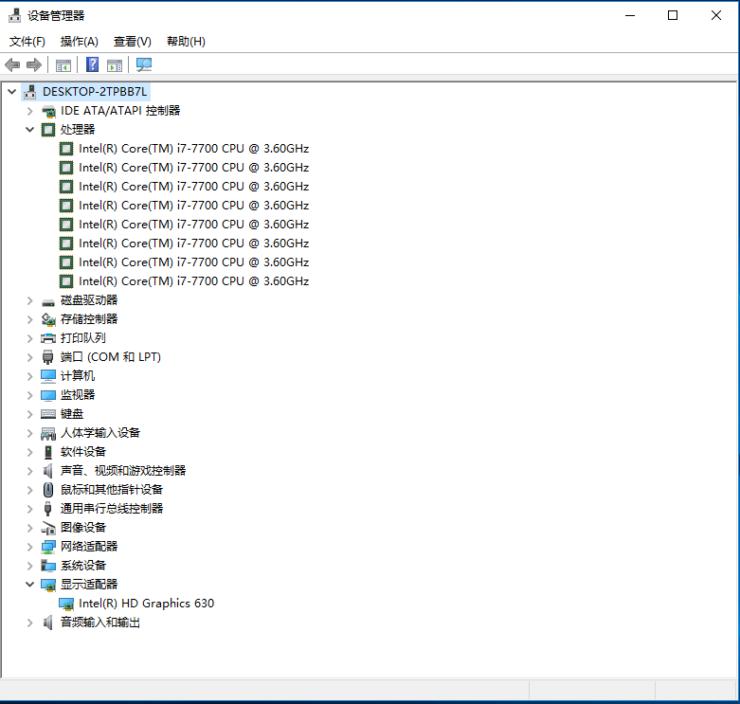 intel-core-i7-7700_6