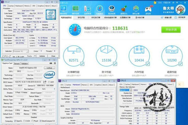 intel-core-i7-7700_7