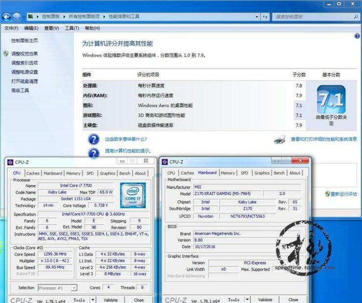 intel-core-i7-7700_8