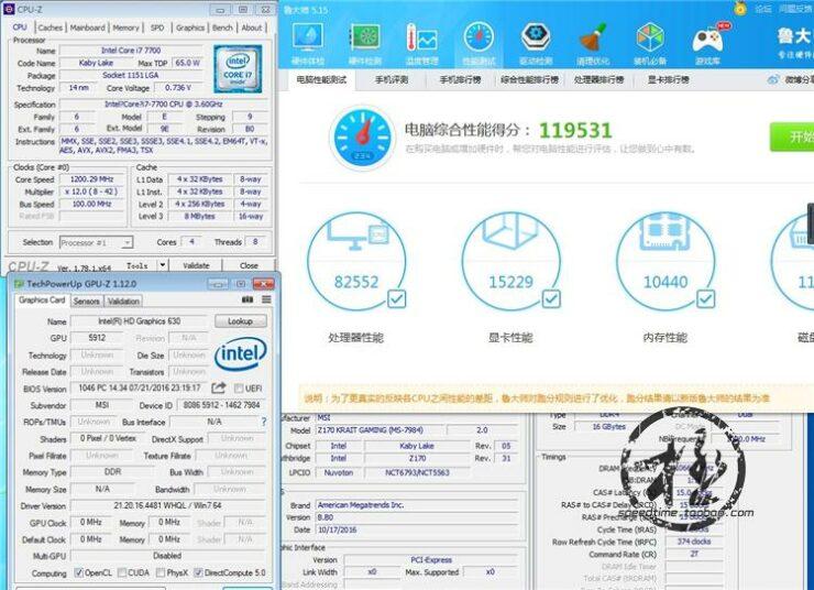 intel-core-i7-7700_9