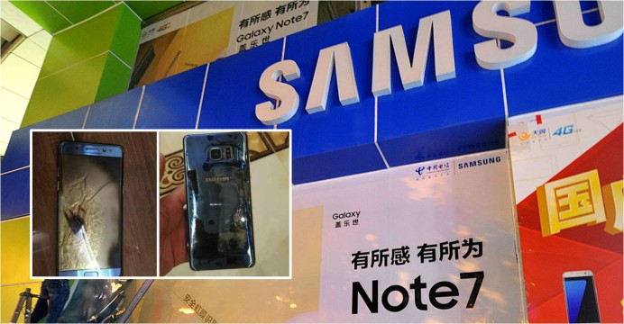 Thief steals exploding Galaxy Note 7